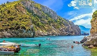 Почивка за Майските празници в Messonghi Beach 3*, о. Корфу! 3 нощувки на база All Inclusive, транспорт и фериботни такси