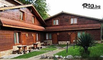 Почивка в Мелник! 1, 2 или 3 нощувки със закуски и вечери за двама или четирима, от Комплекс Стария Чинар