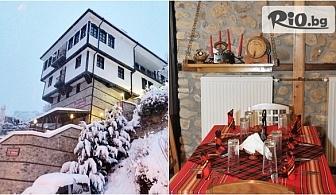 Почивка в Мелник през Януари! Нощувка със закуска + дегустация на 2 вида вино с хапки, от Хотел Свети Никола
