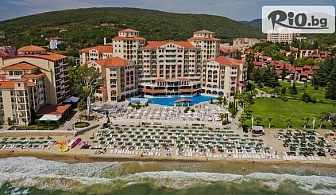 Почивка само на 10 метра от плажа в Елените! Нощувка на база All Inclusive + Аквапарк, шезлонг, чадър, от Хотел Роял Парк 4*