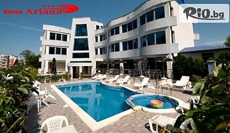 Почивка на 200 метра от плажа в Лозенец през Август и Септември! Нощувка със закуска и вечеря /по избор/ + басейн, чадър и шезлонг за ДВАМА, от Семеен хотел Ариана