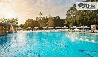Почивка на 150 метра от плажа в Приморско! All Inclusive нощувка + басейни, чадър, шезлонг, от Хотел Форест Бийч 4*