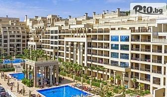 Почивка на 150 метра от плажа в Златни пясъци! Нощувка на база All Inclusive + басейн и шезлонг, от Argisht Partez Hotel 4*