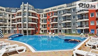 Почивка на метри от плажа в Лозенец! Нощувка за до четирима + басейн, шезлонг и чадър, от Апартхотел Емберли 3*