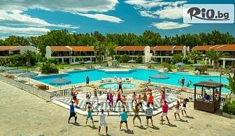 Почивка на море в Атика, Гърция! All Inclusive пакет за трима или четирима в хотел Golden Coast, от Bella Travel