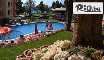 Почивка в Несебър до края на Август! Нощувка със закуска и вечеря /по избор/ + басейн, от Комплекс Виго Панорама 3*