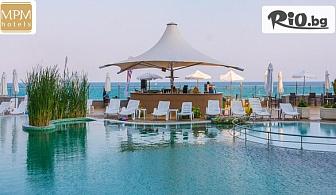 Почивка в Несебър! Нощувка на база Ultra All Inclusive + басейни, шезлонг и чадър, от Хотел МПМ Арсена 4* на първа линия на плажа