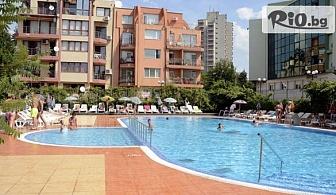 Почивка в Несебър през Август! Нощувка на база All Inclusive + басейн, шезлонг и чадър, от Хотел Арсенал на 50 метра от морския бряг
