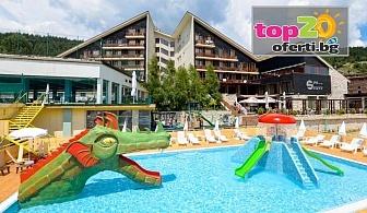 4* Почивка! Нощувка с All Inclusive Light + Минерален басейн, Безплатен Аквапарк и СПА Пакет в СПА Хотел Селект, Велинград, от 48.90 лв./човек