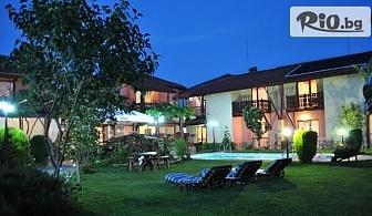 Почивка в Огняново до края на Март! Нощувка със закуска и вечеря + СПА, от Семеен хотел Комплекс Градина 3*