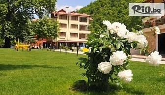 Почивка в Огняново до края на Март! Нощувка със закуска + СПА зона и минерален басейн, от Хотел Делта 3*