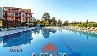 Почивка в Огняново! 2, 3 или 4 нощувки на човек със закуски и вечери + 3 минерални басейна и релакс зона в хотел Елеганс СПА***