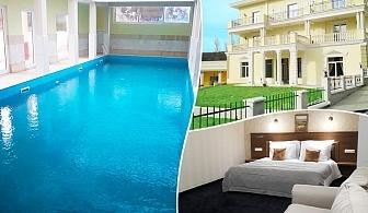 Почивка в Огняново! 1, 2 или 3 нощувки на човек със закуски и вечери + басейн с минерална вода и релакс зона от хотел Алексион Палас
