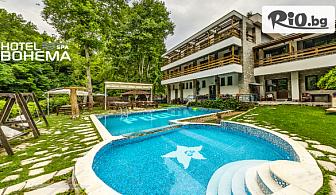 Почивка в Огняново през лятото! Нощувка, закуска и вечеря + СПА и 3 открити басейна с минерална вода, от Спа хотел Бохема 3*
