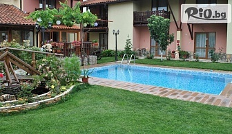 Почивка в Огняново през Септември! Нощувка със закуска и вечеря + СПА, от Семеен хотел Комплекс Градина 3*