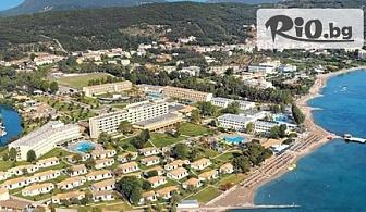 Почивка на о.Корфу, Гърция! 5 нощувки на база All inclusive в Messonghi Beach Resort 3* на цена от 489лв, ТА Мисис Травъл