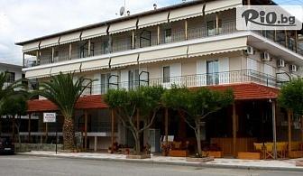 Почивка на Олимпийската Ривиера в Гърция през Юли! 2 или 3 нощувки в апартамент за до четирима в Хотел Filoxenia, от Енджой Травел