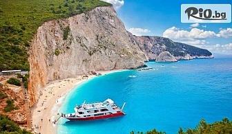 Почивка на остров Лефкада с автобусен транспорт! 3 нощувки със закуски + възможност за парти круиз, от Danna Holidays