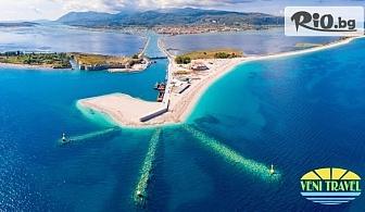 Почивка на остров Лефкада през Юни! 5 нощувки със закуски в Хотел UNION PARADISE - NIDR 3* + автобусен транспорт, от Вени Травел
