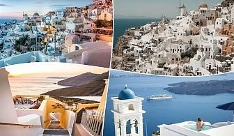 Почивка на остров Санторини, Гърция. 6 нощувки на човек със закуски +транспорт от ТА България Травъл