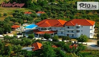 Почивка на остров Тасос, Гърция през Септември! 5 или 7 нощувки със закуски в Хотел Achillion 3*, от Теско груп