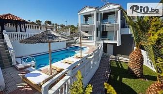 Почивка на остров Тасос през Май! 2 или 3 нощувки за двама в апартамент с изглед към парка или с изглед към морето + джакузи, от Енджой Травел