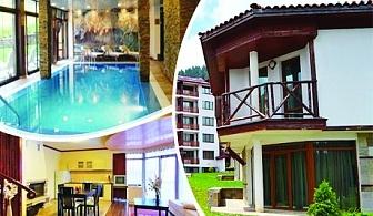 Почивка в Пампорово! 1, 3, 4 или 7-дневен наем на самостоятелна ВИЛА за до 5 човека + басейн и сауна в комплекс Форест Нук