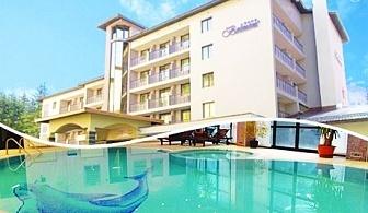 Почивка в Пампорово! Изхранване по иозбор + басейн и СПА в хотел Белмонт ****