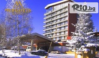 Почивка в Пампорово до края на Март! 2, 3 или 5 нощувки със закуски + вътрешен басейн, джакузи и сауна, от Гранд хотел Мургавец 4*