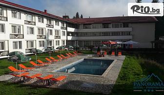 Почивка в Пампорово! Нощувка със закуска + външен басейн, от Хотел Панорама 3*