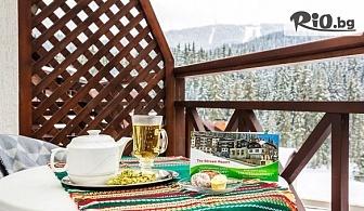 Почивка в Пампорово през Март и Април! Нощувка със закуска + басейн и СПА, от Хотел Стрийм Ризорт 3*