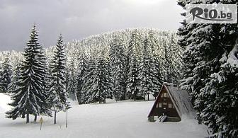 Почивка в Пампорово през Януари! Нощувка във вила за до четирима души със закуски и вечери, от Вилно селище Малина 3*