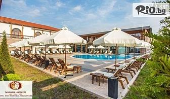 Почивка в Панагюрище през Септември! 2 или 3 нощувки за ДВАМА със закуски и вечери, едната празнична + SPA INCLUSIVE пакет с външен и вътрешен басейн, от Каменград Хотел и Спа 4*