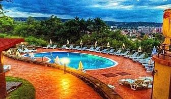 Почивка в парк хотел Стратеш, Ловеч! 2 нощувки, 2 закуски и 2 вечери + басейн само за 64 лв
