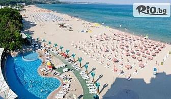 Почивка на първа линия в Албена! Нощувка на база All Inclusive + чадър и шезлонг на плажа, от Хотел Боряна 3*