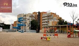 Почивка на първа линия на плажа в Китен! Нощувка със закуска за двама + 1 дете до 12г + басейн, чадър и шезлонг, от Хотел Принцес Резиденс 4*