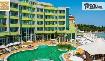 Почивка на първа линия на плажа в Несебър! Нощувка на база Ultra All Inclusive + басейни, 2 шезлонга и чадър на плажа и басейна, от Хотел МПМ Арсена 4*