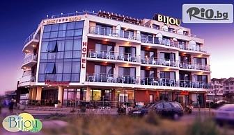 Почивка на първа линия на плажа в Равда! Нощувка със закуска и вечеря + шезлонг, чадър и басейн, от Хотел Бижу 3*