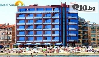 Почивка на първа линия в Поморие през Септември! Нощувка на база All Inclusive, от Хотел Sunny Bay