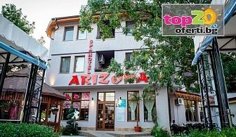 Почивка в Павел Баня! Нощувка със закуска и вечеря или закуска, обяд и вечеря + СПА В хотел Аризона, Павел Баня, от 36 лв.!