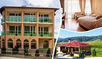 Почивка в Планината! 2, 3 или 4 нощувки със закуски и вечери в хотел Елеганс, с.Борино!