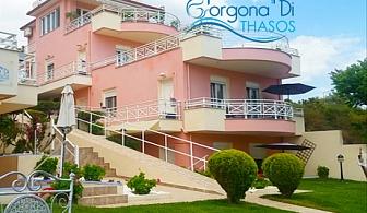 Почивка на 50 м. от плажа в Лименария, о. Тасос! Нощувка за двама или четирима в хотел Gorgona di Thasos