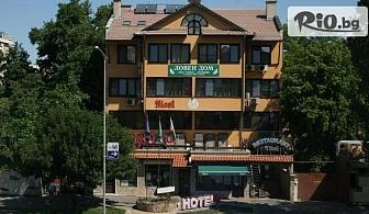 Почивка в Пловдив до края на Май! Нощувка със закуска /по избор/, от Хотел Никол 3*