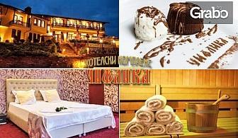 Почивка в полите на Родопите - в Асеновград! Нощувка със закуска и вечеря, плюс ползване на сауна