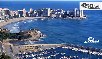 Почивка на Портокаловия бряг в Марина дор, Испания през Септември! 7 нощувки, закуски, обеди и вечери в хотел 4* + самолетни билети, летищни такси, багаж и трансфери, от Солвекс