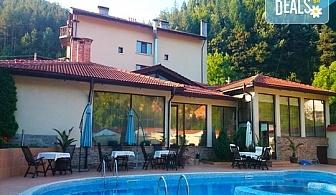 Почивка през август или септември в Хотел Шипково в с. Шипково! Нощувка със закуска и вечеря, ползване на басейн, джакузи, парна баня и сауна!