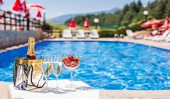 Почивка през Август и Септември! Нощувка със закуска и вечеря + басейн и външно джакузи с минерална вода в Хотел Аспа вила, с.Баня, край Банско!