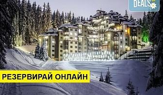 Почивка през есента в хотел Камелия 4* в Пампорово! Нощувка със закуска или закуска и вечеря, безплатно за дете до 6г., ползване на басейн и фитнес