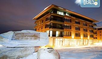 Почивка през февруари или март в Бутиков хотел Корнелия 3*, Банско! Нощувка със закуска и вечеря, ползване на закрит басейн с минерална вода, сауна, парна баня и джакузи, безплатно за дете до 5.99г.