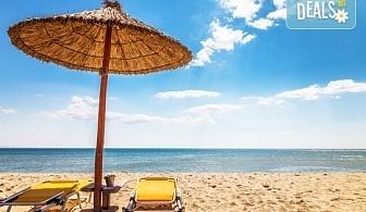 Почивка през лятото в Паралия Катерини, Гърция! 5 нощувки със закуски и вечери, транспорт с включени пътни такси, водач от Мивеки Травел!
